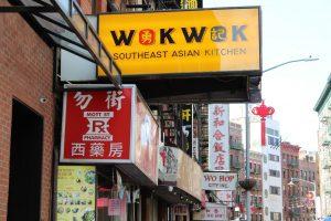 chinatown wok wok