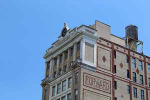 Jewish Daily Forward Building
