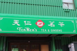 Ten Ren's in Toronto