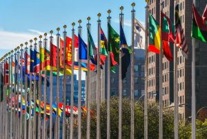 A photo of the Flags of Nations at the UN Plaza, NYC